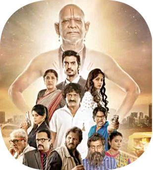marathi cinema review