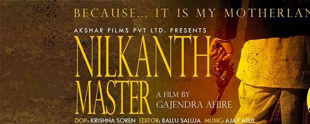 marathi movie nilkhant master
