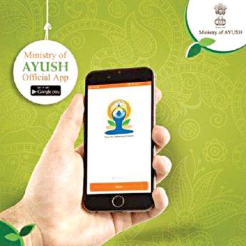 yoga day new app