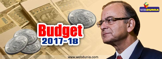 budget 17 18