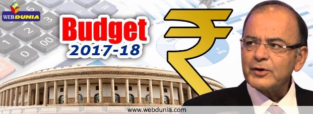 budget 17-18