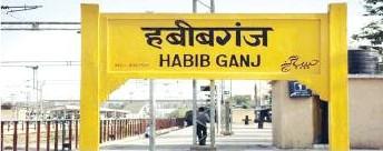 Habib Ganj