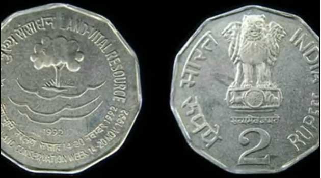 2 rupee coin