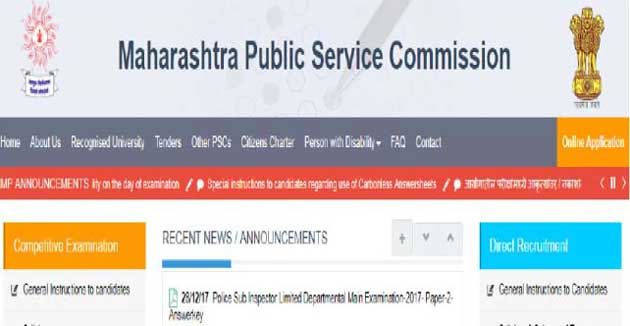 maharashatra health service
