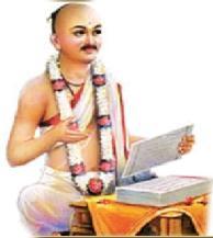 eaknath maharaj