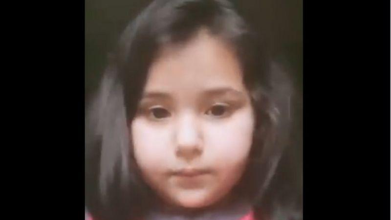 kashmiri girl video viral