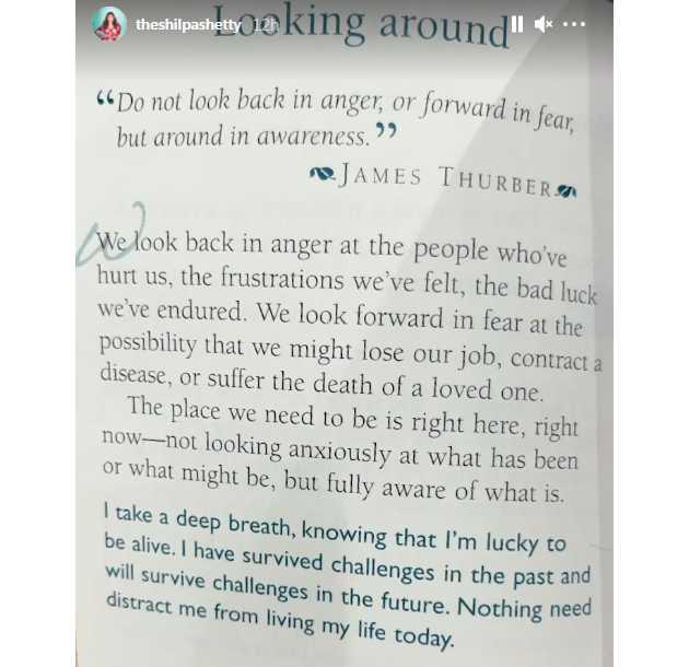 book page shilpa