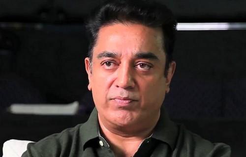 மகாபாரதத்தை இழிவுபடுத்தியதாக வழக்கு- நடிகர் கமல் நேரில் ஆஜராக