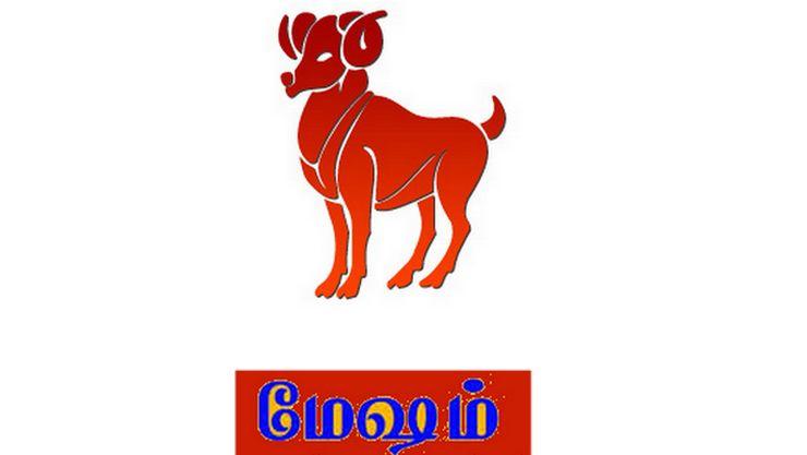 சனி பெயர்ச்சி பலன்கள் - மேஷம் (2017-2020)