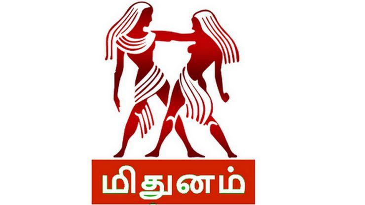 Muthunam