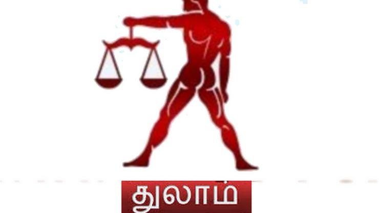 Thulam