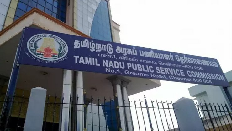 TNPSC case one more person arrested