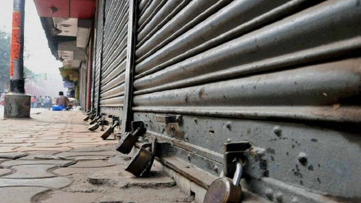 Karnataka bandh for reservation in private companies
