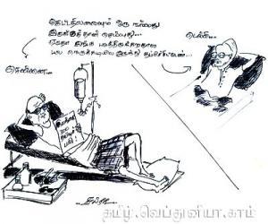பிரதமர், முதலமைச்சர்