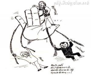 தேர்தல் கூட்டணி