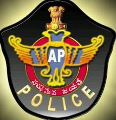 Andhra Pradesh Police Logo