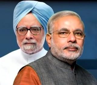 Manmohan - Modi