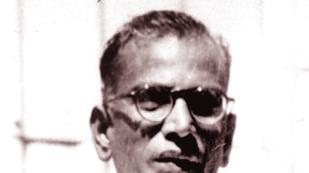 chakrapani