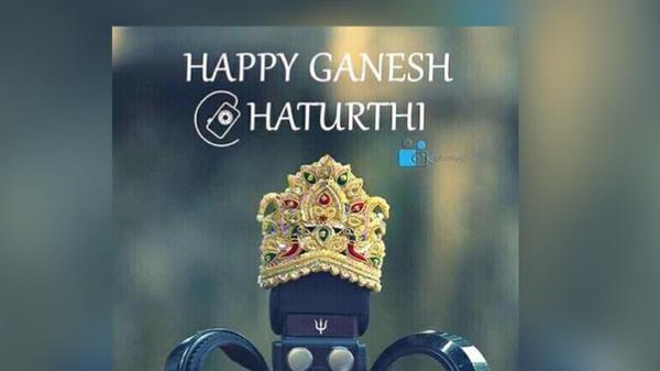 ganesh wishes