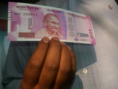 new  currency note