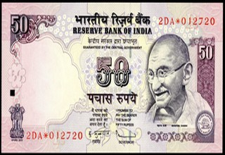 rs.50 note