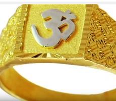 god ring