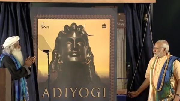Adiyogi-sadguru-modi