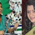 Roja-Vani Viswanath