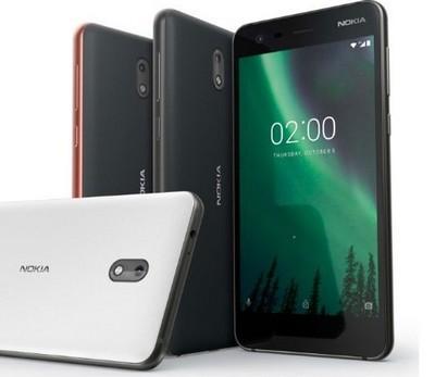 nokia smart phone
