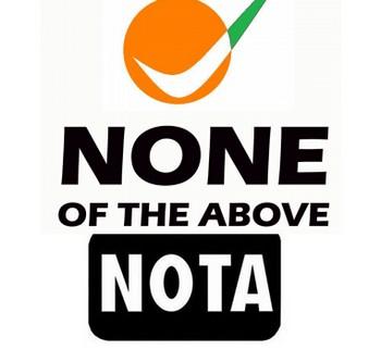 nota symbol