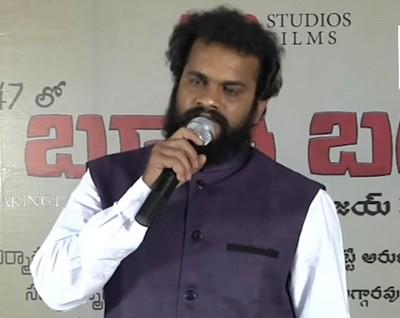 Ajay Kaundinya