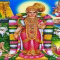 paashura Anubhavam