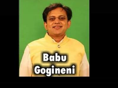 Babu Gogineni