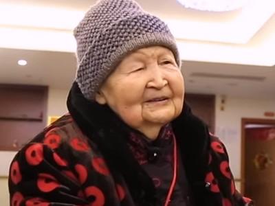 china-old-woman