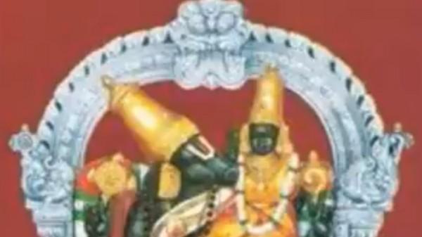 Varahaswami Temple