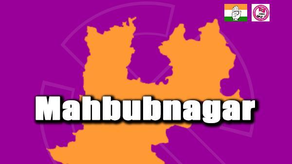 Mahbubnagar