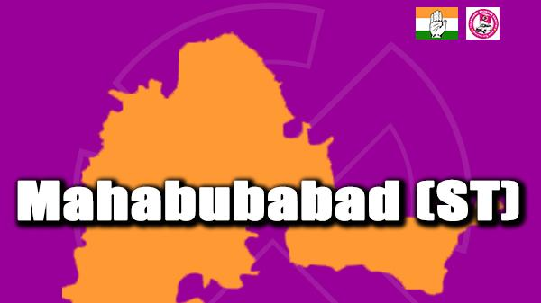 Mahabubabad