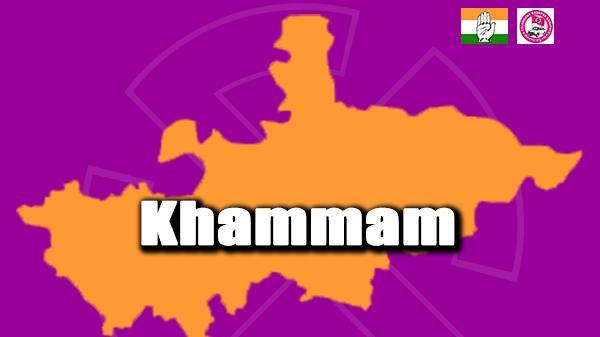 Khammam