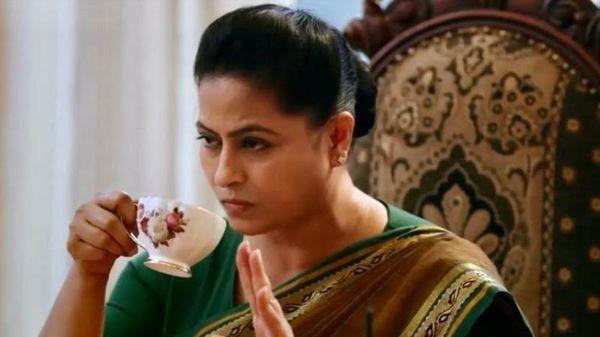 Jayashree Rachakonda