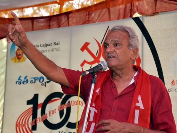 CPI Narayana