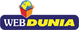 webdunia logo